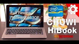 Chuwi HiBook 10 НОВИНКА! - Полный обзор и тестирование! Все плюсы и минусы!