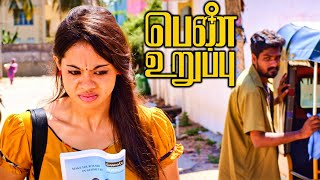 பெண் உறுப்பு – Tamil Short Film | Arun Mijo, Pooja, Elumalai Ravi