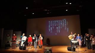17.12.05.花は咲く・第三回やまと歌声まつり・原田義雄さん(ギター)を...