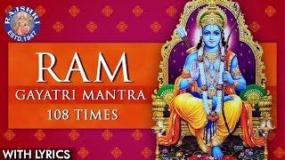 Ram Gayatri Mantra 108 Times with Lyrics - Om Daserathaya Vidhmahe | Chants For Peace And Meditation