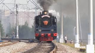 Парад локомотивов ЭКСПО 1520 Щербинка 02.09.2017