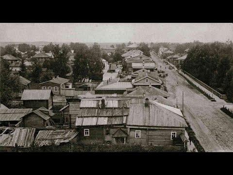 Весьегонск / Vesegonsk  1900s