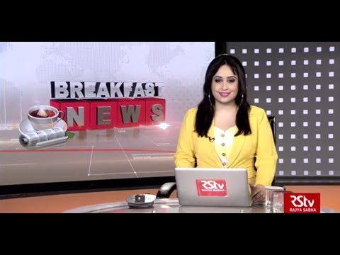 English News Bulletin – Feb 21, 2019 (8 am)