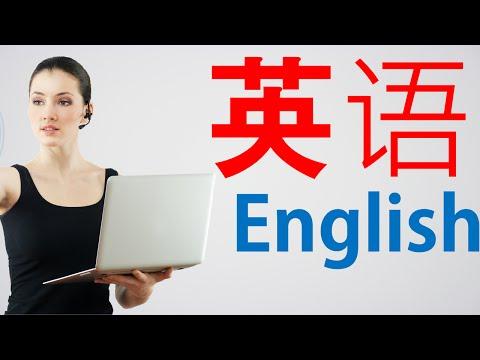 英语 900 句