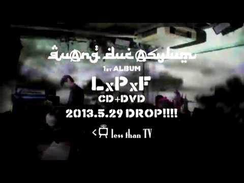 quAng duc Asylum 「L.P.F」CD+DVD 2013.5.29 DROP!!