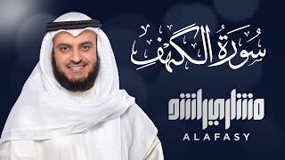 Download lagu Surat Al-Kahf - Mishary Rashed Alafasy