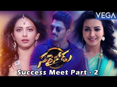 Sarrainodu Movie Success Meet  Part 2 ||...