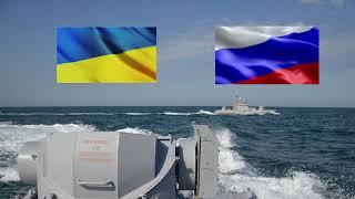ЗАПИСЬ ПЕРЕГОВОРОВ в Керченском Проливе 25.11.2018 / Конфликт Россия - Украина