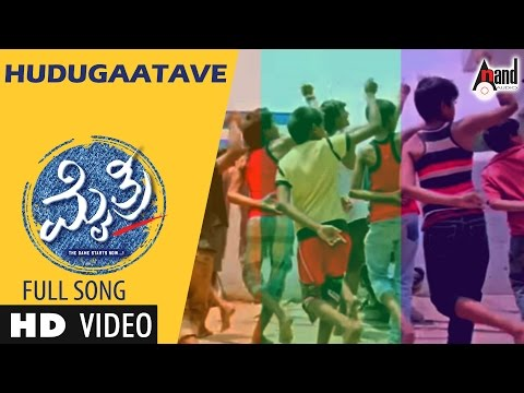 Mythri | Hudugaatave  | Kannada HD  Video Song | Puneeth Rajkumar | Mohan Laal, | ilaiyaraja Musical
