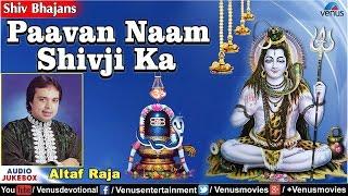 Download Paavan Naam Shiv Ji Ka - Altaf Raja : Hindi Shiv Bhajans | Audio Jukebox MP3 song and Music Video