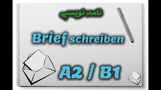Ein Brief Schreiben B1