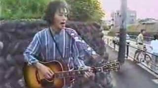 RCサクセション - 多摩蘭坂