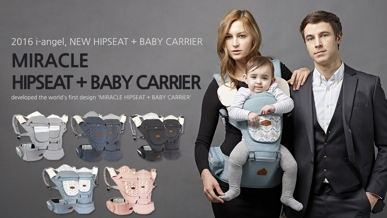 How To Use A I Angel Miracle Hipseat Baby Carrier