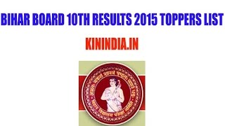 bseb 10th class results 2015 announced bihar board 10th class toppers list