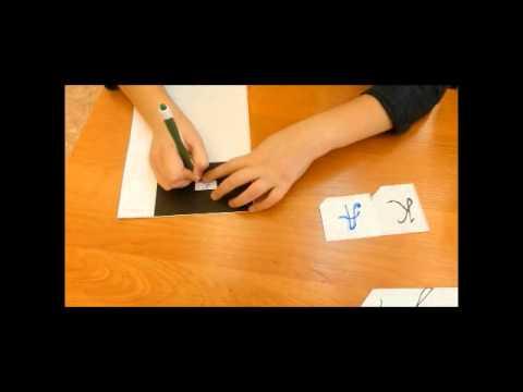 Учимся ставить свою подпись