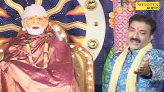 Roj Thoda Thoda Sai Bhajan Kar Le Mere Ghar Ke Aage Sai Nath Tera Mandir  Paras Jain Sai Bhajan hind