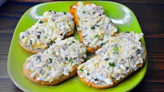 Салат-закуска из печени трески - очень вкусно и просто