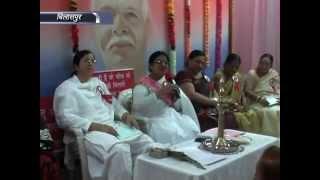 Prajapita Brahmakumari Vishwavidyalaya Conference Bilaspur Chhattisgarh
