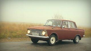 Авто для души Москвич 408 1966 года. ChesnokTV