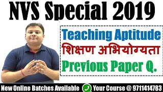 NVS 2019 Special | Teaching Aptitude | Previous Year's Questions | Shivam Mishra Sir