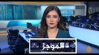 موجز الأخبار - العاشرة مساء 04/12/2016