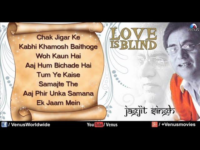 Love Is Blind | Best Of Jagjit Singh Ghazals | Full Songs | Jukebox