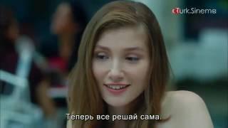 Полнолуние 4 серия / на русском субтитры