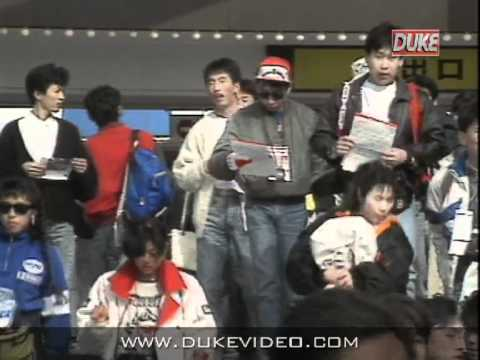 Duke DVD Archive - Japanese Bike GP 1989