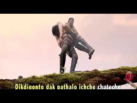 Chander pahar title song