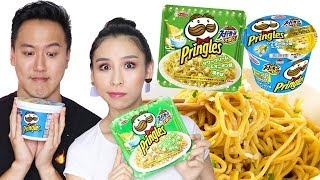 NEW PRINGLES INSTANT NOODLES! Hit or Miss? 🤔  | TINA TRIES IT