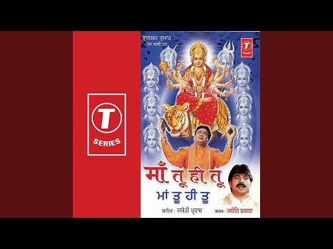Suno Sheranwali Maiya Vinti Hamari