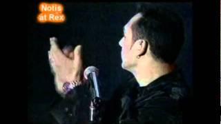 NOTIS SFAKIANAKIS AHDONI LIVE REX 97