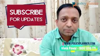 How To cancel Travel Insurance Policy | How To Apply For Refund | Policy Planner