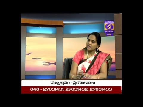 Aarogya darshini    Dt 07/02/2019