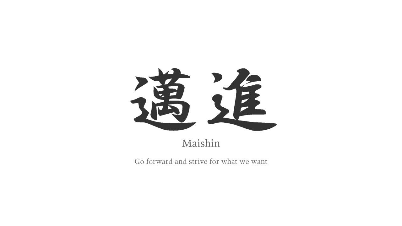 [ Royalty FREE Orchestra Music for sale(demo) #046 ] Maishin [ Souichi  Sakagami ]