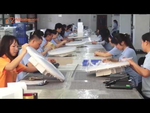 Guangdong Hengyu Lighting Co., Ltd. - Alibaba