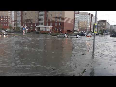 Тюмень затопило после дождя. 21 июля 2019. Ураган в Тюмени. Улицы Артамонова и Гольцова