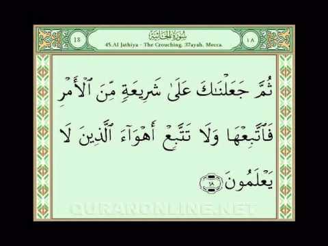 Sudais & Shuraim - Soerah Al Jathiya [45] video