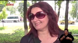 Тема дня:  Страйк перевізників у Полтаві 13.05