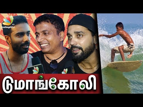 Doomangoli, Chennai Surfing la gaali ! Public Opinion on Beach Water Sport | Murali Vijay