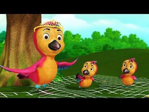 The Clever Birds Story | Bengali Cartoon Stories for Kids | Infobells