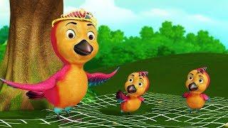 Die schlauen Vögel Story | Bengali Cartoon-Geschichten für Kinder | Infobells