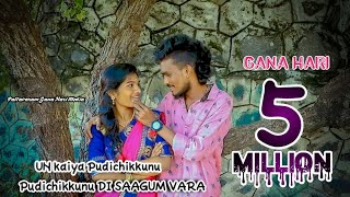 UN KAIYA PUDICHIKKUNU IRUKKANUM DI SAAGUM VARA SONG | PALLAVARAM GANA HARI LOVE SONG | 2020 | 1080P|
