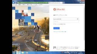 Onelogin AD連携 DesktopSSO-パスワードなしでoffice365編