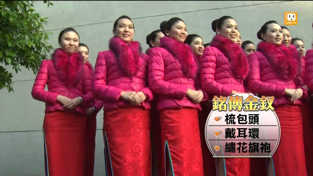 旗袍金釵 【2014.01.01】元旦升旗典禮銘傳世新正妹大PK -udn tv