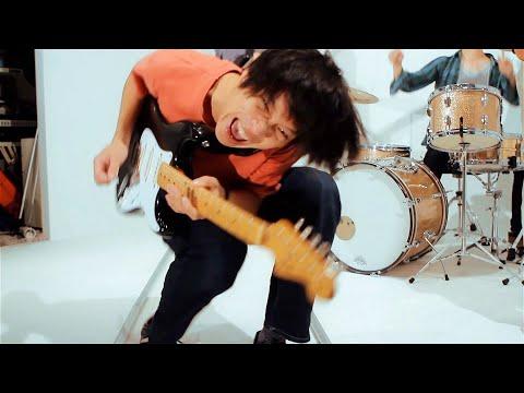 シャムキャッツ - なんだかやれそう (Official Music Video)
