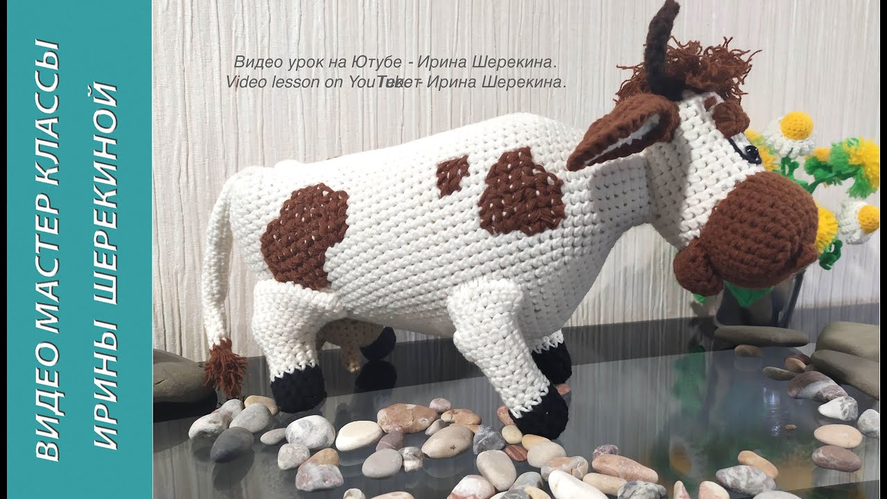 Корова Мурка из Простоквашино, ч.5. Cow Murka from ...