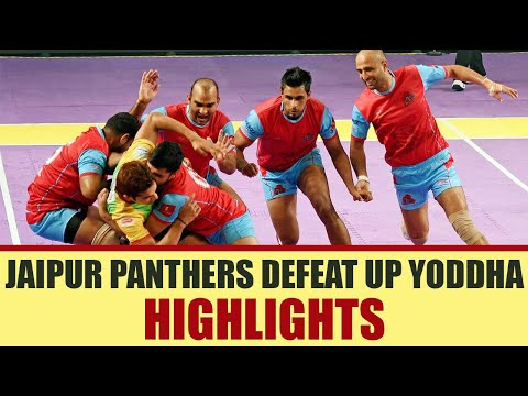 PKL 2017: Jaipur Pink Panthers thrash UP Yoddha 24-22, highlights | Oneindia News