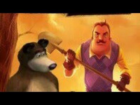 ПРИВЕТ СОСЕД!!! от Даши Маши и Медведя!ВИДЕО ДЛЯ ДЕТЕЙ,советуем посмотреть!!