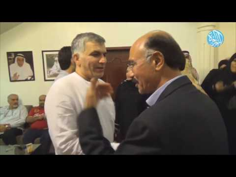 Who is NABEEL RAJAB ?! The most famous activist in bahrain